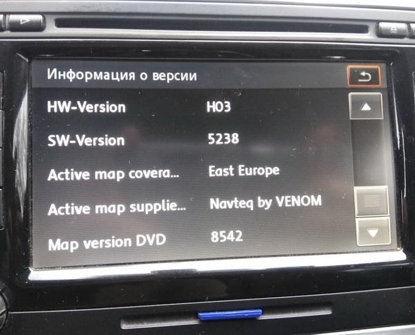 RNS 510 v 16 Europe de l'Est (CD 8542) - Automobile Hacking la